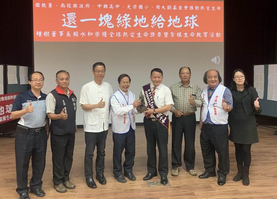 賴水和(左五)獲頒周大觀文教基金會熱愛生命獎章。(廖志晃攝)