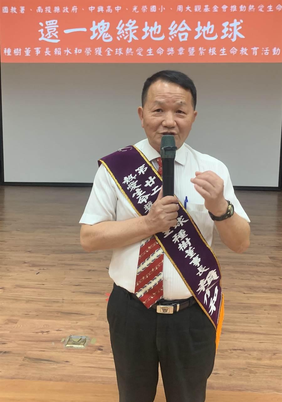 種樹董事長賴水和,提醒中興高中學弟妹孝順不能等!(廖志晃 )
