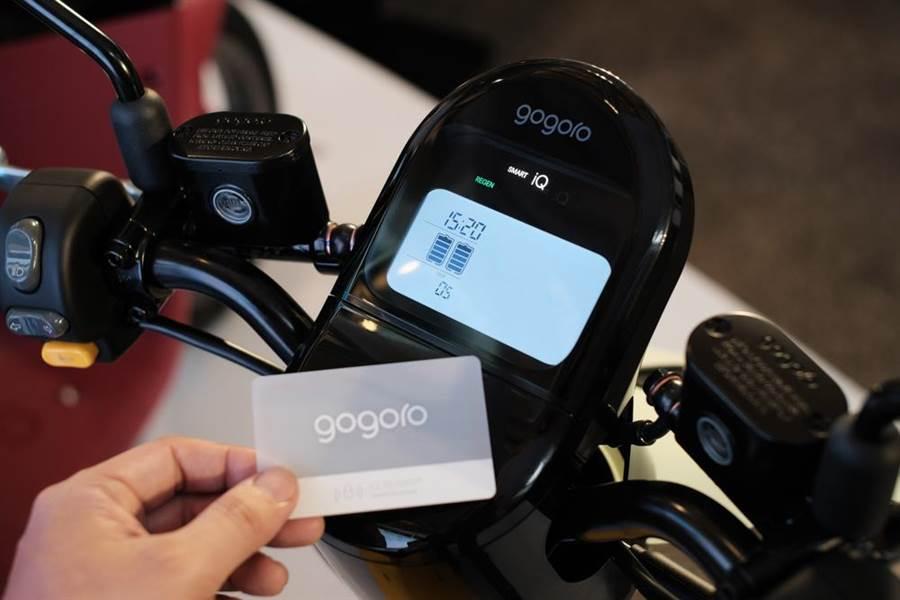 Gogoro 3採用NFC解鎖技術。(郭吉銓攝)