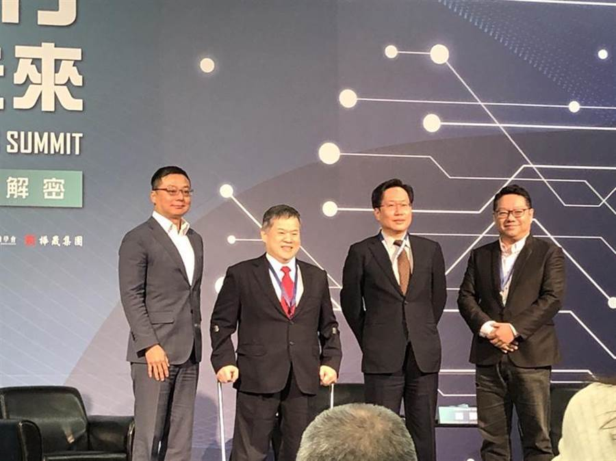 「網路銀行創新大未來」論壇8日登場。圖:魏喬怡