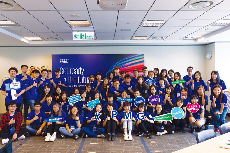 KPMG安侯建業日前舉辦「共同塑造未來專業人才」工作坊,吸引北部各大專院校,逾60名會計系同學報名參與。圖/KPMG安侯建業提供