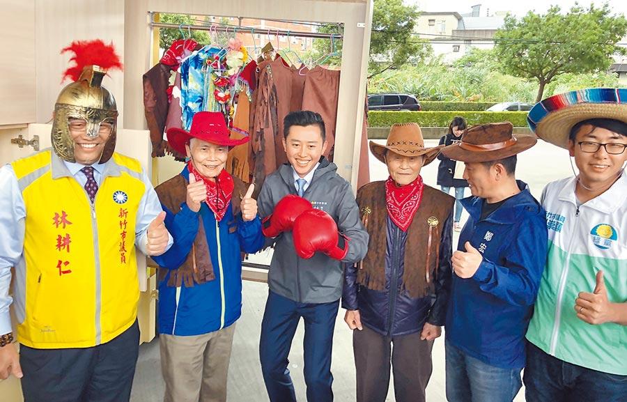 新竹市政府即日起推出「行動歡唱車」深入各巷弄,為爺爺奶奶們帶來戲服角色扮演等多項遊戲服務。(陳育賢攝)