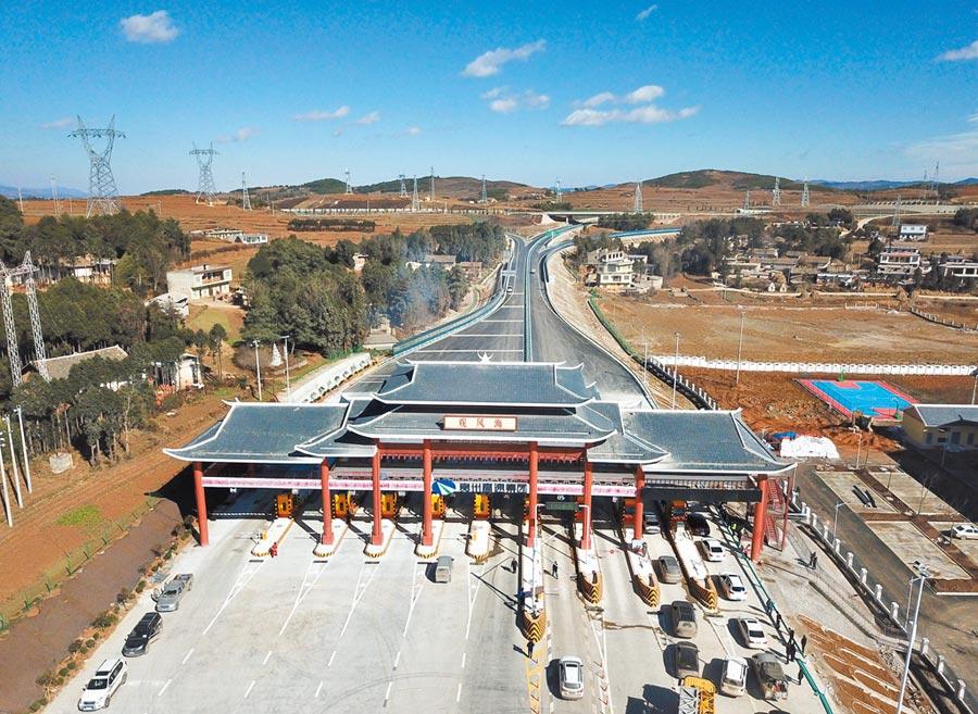 1月3日,車輛通過貴州六威高速觀風海收費站。 (新華社)