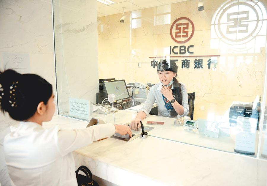 摩根士丹利7日將大陸四大行評級下調,圖為客戶在中國工商銀行萬象分行辦理業務。(新華社資料照片)