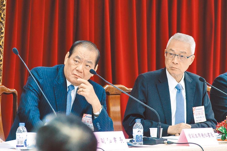 國民黨主席吳敦義(右)和第一副主席曾永權都是受限延長管制對象,今年「國共論壇」可能再度落空。(本報系資料照片)