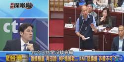 黃暐瀚:國民黨請認清「沒韓會輸」的事實!