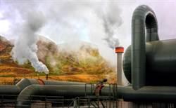 新知》抗暖化神招 冰島把二氧化碳變石頭