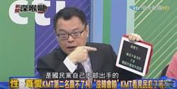 陳揮文:韓流不滅!只會越來越遠…