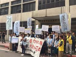 長榮反制罷工停年終 勞動部:恐違反《工會法》