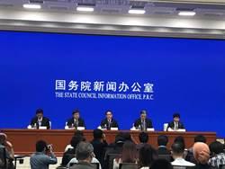 亞洲文明對話大會15日在北京舉行 習近平將發表主旨演講