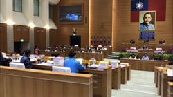 竹縣議會爆內鬨  因「書面質詢」引發爭議