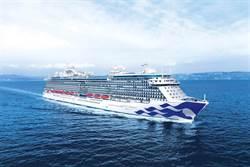 盛世公主號明年長駐基隆港 首在夏季開航日韓