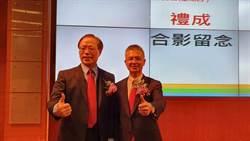 《通信網路》資費競爭白熱化,中華電董座:轉型刻不容緩