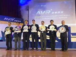 台灣和以色列產官學攜手,建構南台灣AVR產業及人才生態鏈