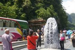 落石狀況頻傳 太魯閣啟動觀光步道維修工程