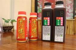 北漂青草茶 傳承80年祖傳祕方