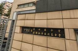 黨產會函非行政處分 婦聯聲請停執駁回確定