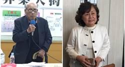 90歲老董控掏空民視11億 王明玉發聲明反擊:其心可議