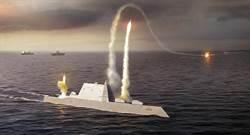 「未來巨艦」朱瓦特級將測試新武器