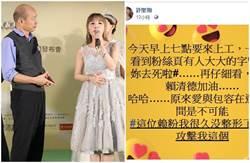 遭网友拿「私密处」威胁 许圣梅:出人命才会被重视? - 中时电子报 Chinatimes.com -20190509004281