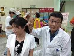 新營醫院慶母親節 請媽媽免費體驗中醫雷射診灸