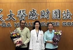 治療慢性疼痛 義大獲台灣疼痛醫學會認證