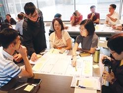 中小企業推廣 創新思微工作坊