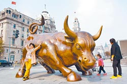 A股趨慢牛 巨額險資逢低加碼