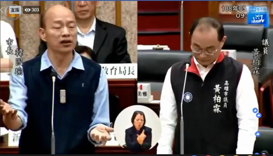 韓國瑜出席議會備詢。(圖片取自中時電子報臉書)