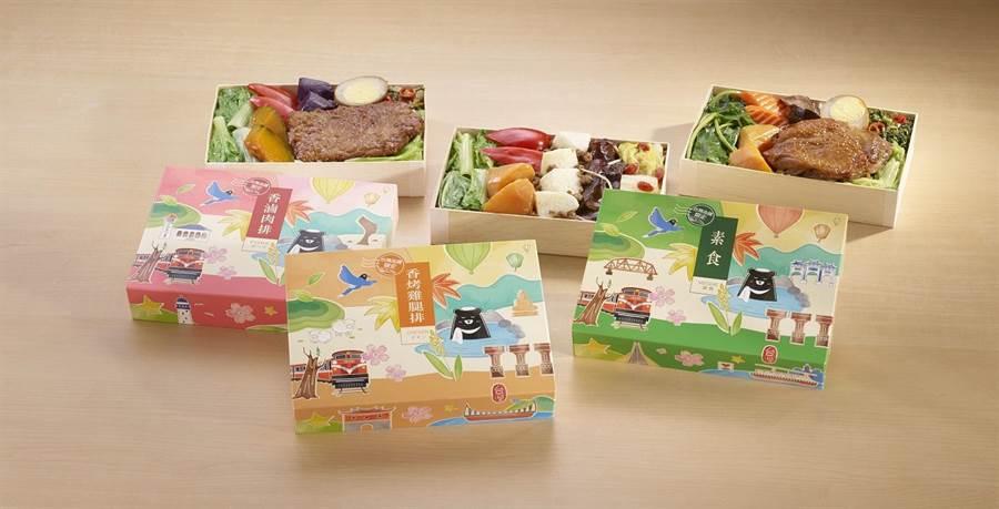高鐵公司推出新版便當盒蓋,盒蓋上印有多項我國觀光元素。(高鐵提供)