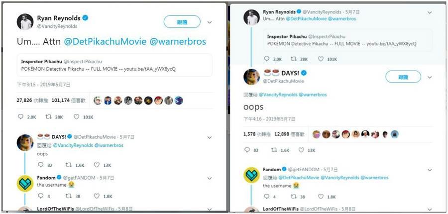 萊恩雷諾斯在推特上標記官方,官方也回應OOPS表示驚訝。(翻攝萊恩雷諾斯及電影官方推特)