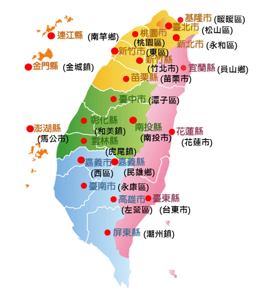 台電今天公布「全國22縣市節電冠軍地圖」,每縣市都選出1個最佳節電鄉鎮,再依此排名出全國節電王。(圖:台電提供)