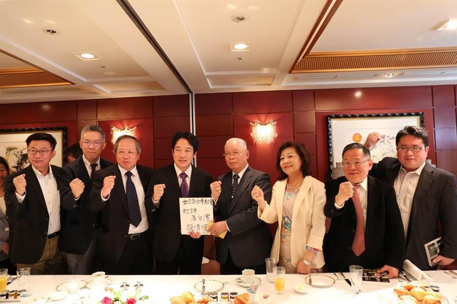 賴清德拜會「促進日本台灣經濟文化交流年輕議員之會」。(賴清德辦公室提供)