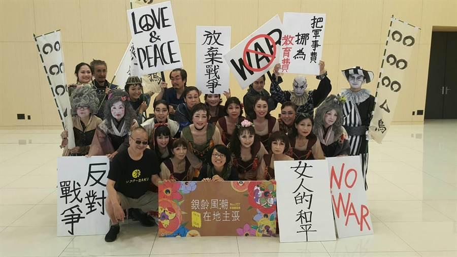流山兒祥(前左一)與其成立的樂劇團11日將在新營文化中心演出《女人的和平~不可思議的情色之國~》名劇。(劉秀芬攝)