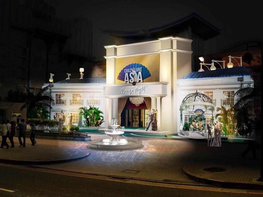 微風之夜今年是第17年舉辦,主題是「CRAZY LUXE ASIA 亞洲瘋狂購物之夜」。(微風提供)