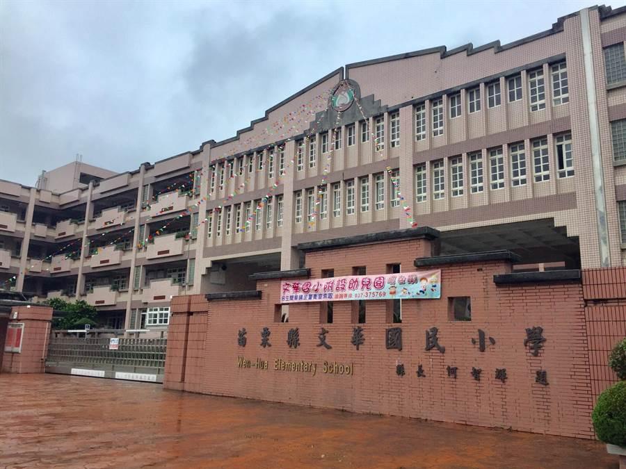 文華國小為鄰近縣政中心與火車站,近年人口迅速成長,成為地區明星小學之一。(巫靜婷攝)