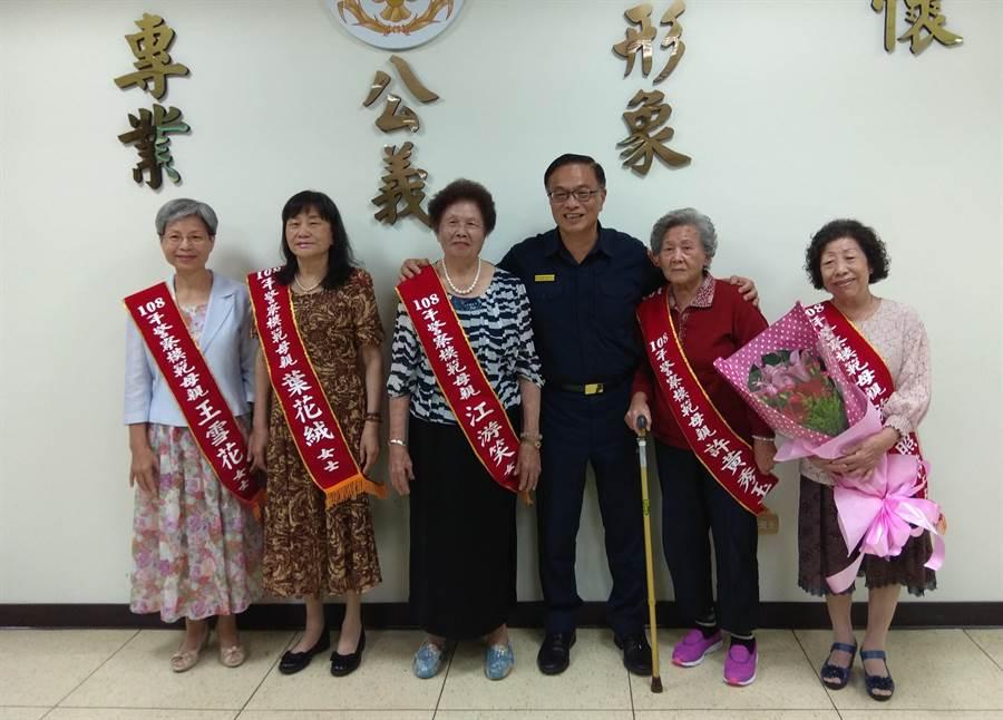 台南市政府警察局局長黃宗仁(右三)與受獎的警察模範母親合影。(劉秀芬攝)