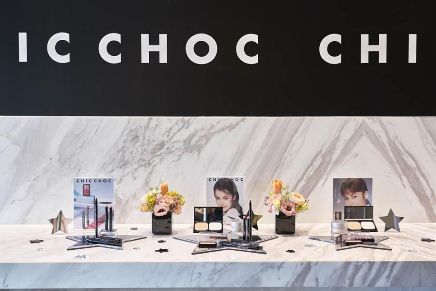 CHIC CHOC1底妝「光肌。水潤」、彩妝「一筆Fun閃」上市新品。(CHIC CHOC提供)