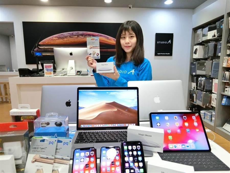 (比年中慶更殺,STUDIO A強推Mac筆電,獨家LINE Points天天3%無上限,多重回饋高達20%折扣、最高現省12,885元。圖:STUDIO A提供)