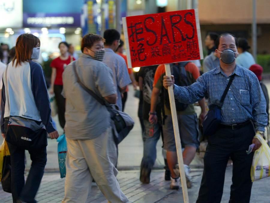 台灣在2003年爆發嚴重急性呼吸道症候群疫情,造成全台恐慌。(王遠茂 攝)