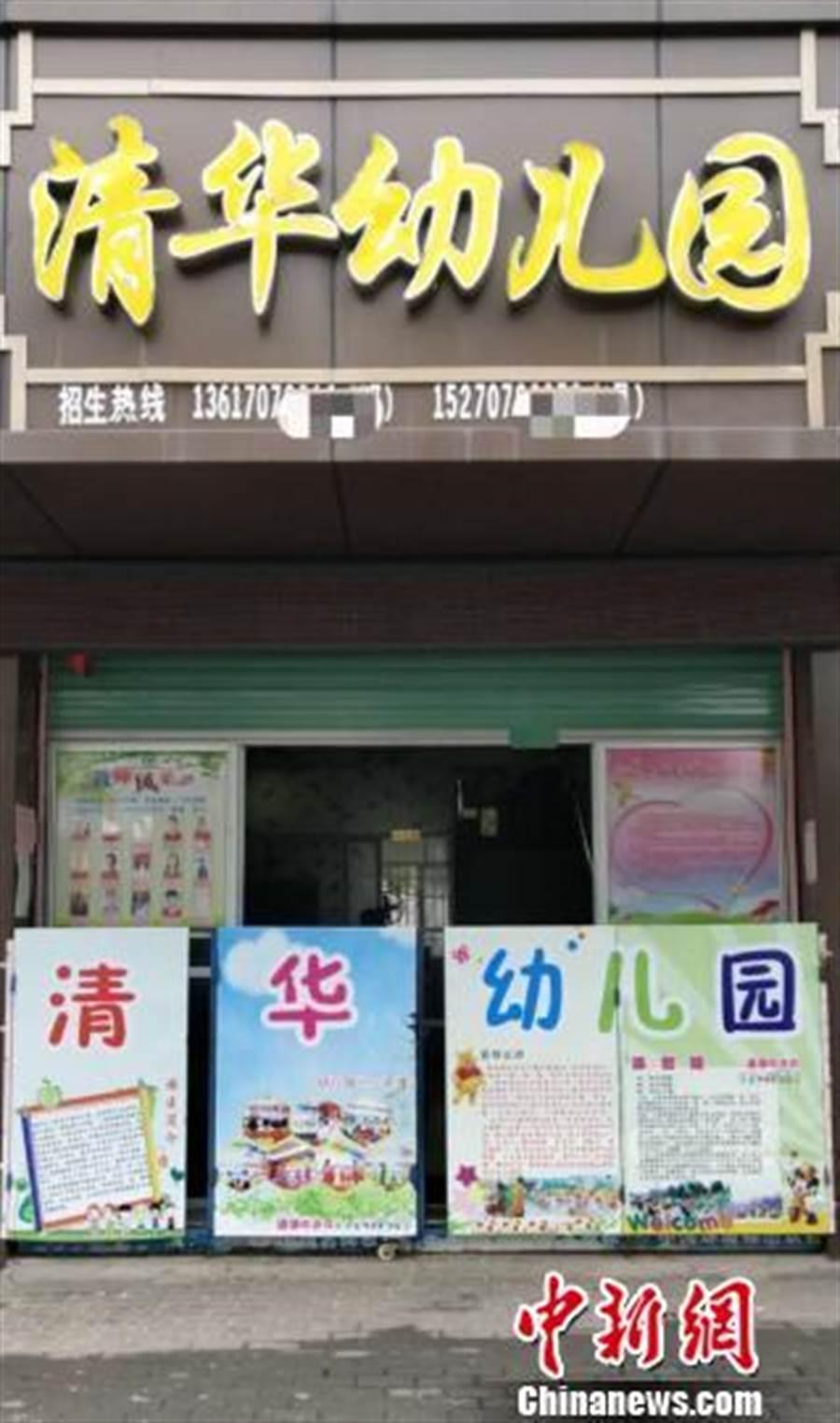 位於江西省石城縣琴江鎮恆豐路的「清華幼兒園」。(取自中新網)