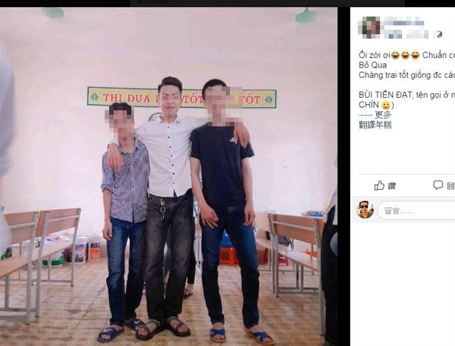 16歲高中生(中)傳同時搞大4女同學肚子。(翻攝自臉書)