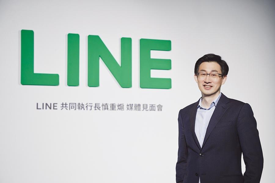 LINE共同執行長暨企業文化長慎重熩表示,將加碼投資台灣30億元,用在投資台灣新創、開發新服務、招募人才三方面。圖/LINE提供
