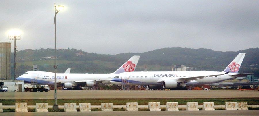 圖為華航客、貨機。圖/資料照片