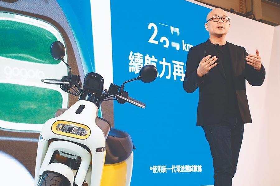 Gogoro創辦人暨執行長陸學森發表全新Gogoro 3系列 Smartscooter智慧雙輪。(郭吉銓攝)