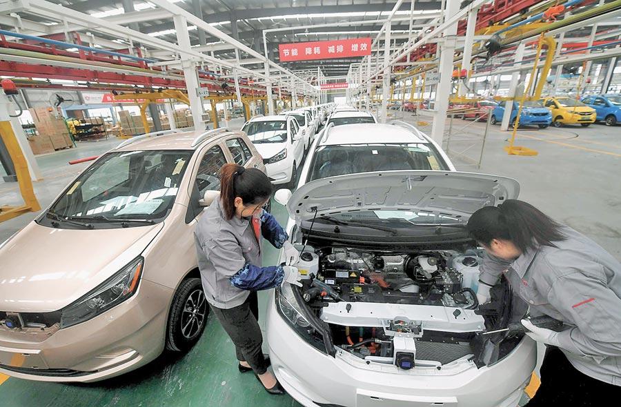 大陸準備在國企補貼做更大讓步。圖為福建工人在生產線組裝電動汽車。(中新社)