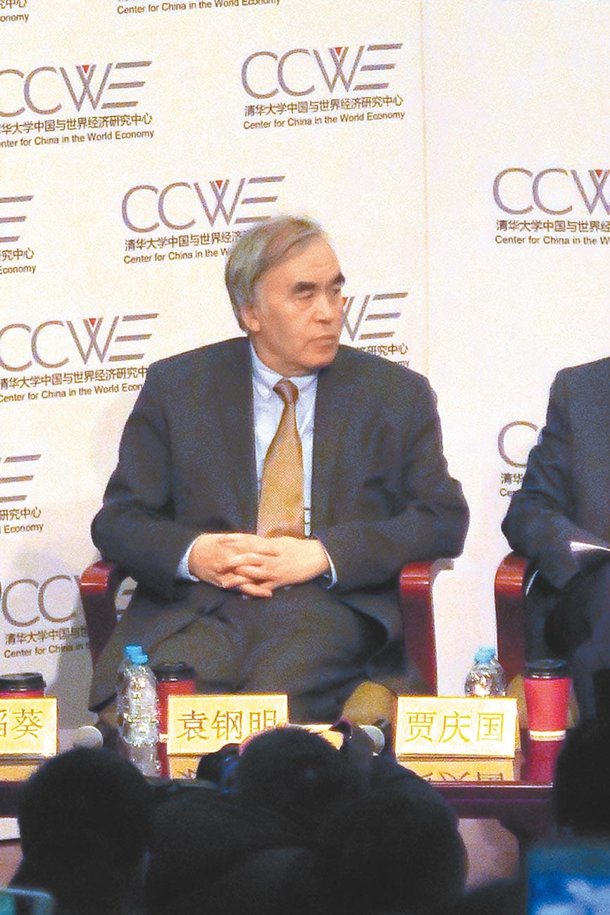 中國社科院經濟研究所宏觀室主任袁鋼明。(本報系資料照片)