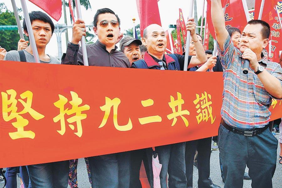 王金平首次在大陸公開表態支持「九二共識」。圖為台灣多個團體遊行呼籲堅持九二共識。(中新社資料照片)