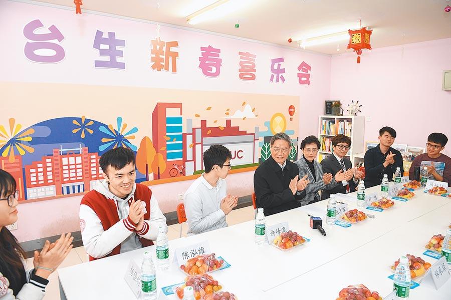 1月20日,國台辦主任張志軍前往北京中國人民大學,並與台生座談。(中新社)