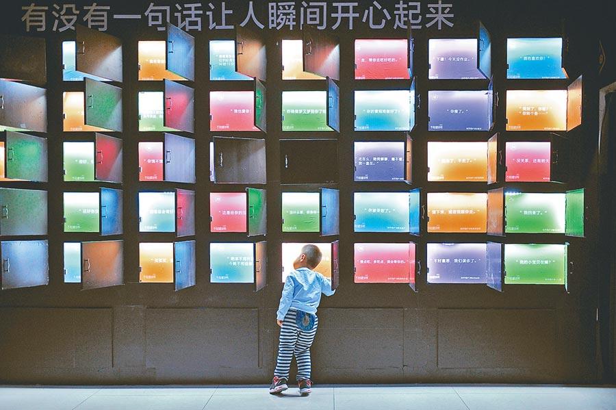 天津的知乎「不知道診所」一隅。(中新社資料照片)